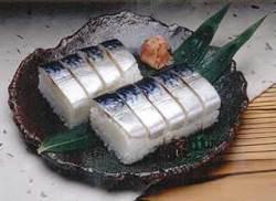 6.28お寿司2