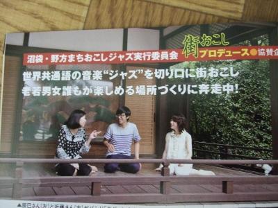 タナケさん写ってます