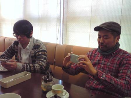 イシイセンセとタナケさん
