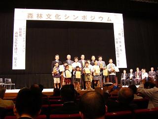木工工作コンクール表彰式