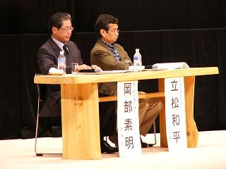 立松氏とコーディネーターの岡部さん