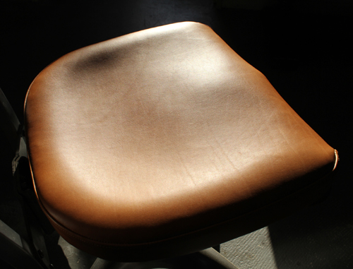 vintage goodfome chair seat