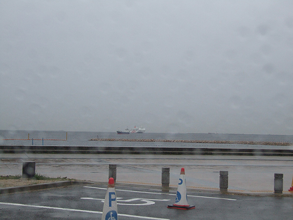 芦屋市総合公園・あいにくの雨