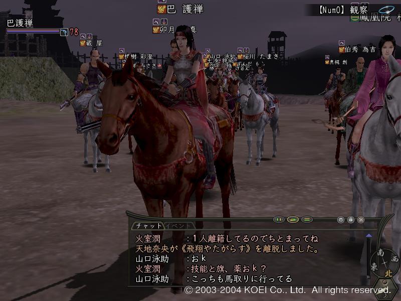 伊賀復興戦