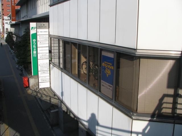 川崎センタービル外壁