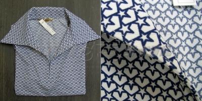 青ハート柄 長袖