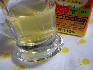 美容りんご酢