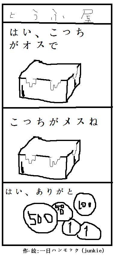 デビュー作w