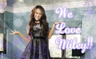 we luv M
