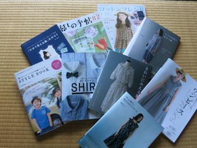 2016SS books