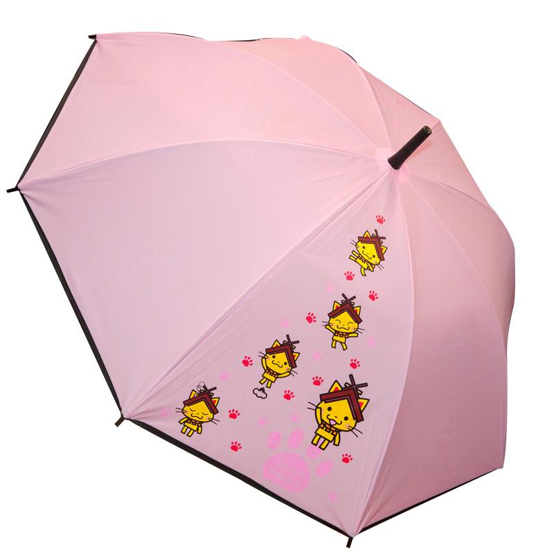 しまねっこ傘