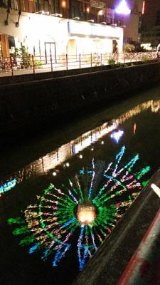 美人時計沖縄版2012バージョンがアップされました!