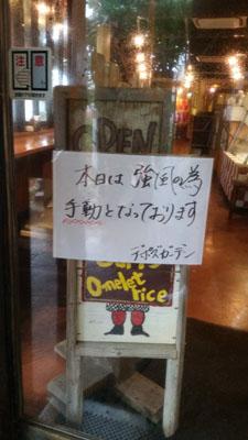 The Okinawa 2012 version of Bijin-Tokei has been uploaded!
