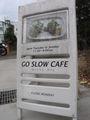 GO SLOW ゆっくりとカフェ