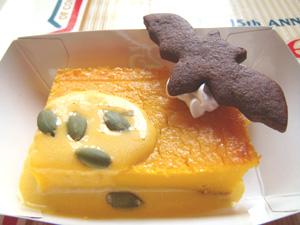 ケープコッド・クックオフのパンプキンチーズケーキ