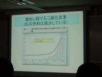 二酸化炭素増加
