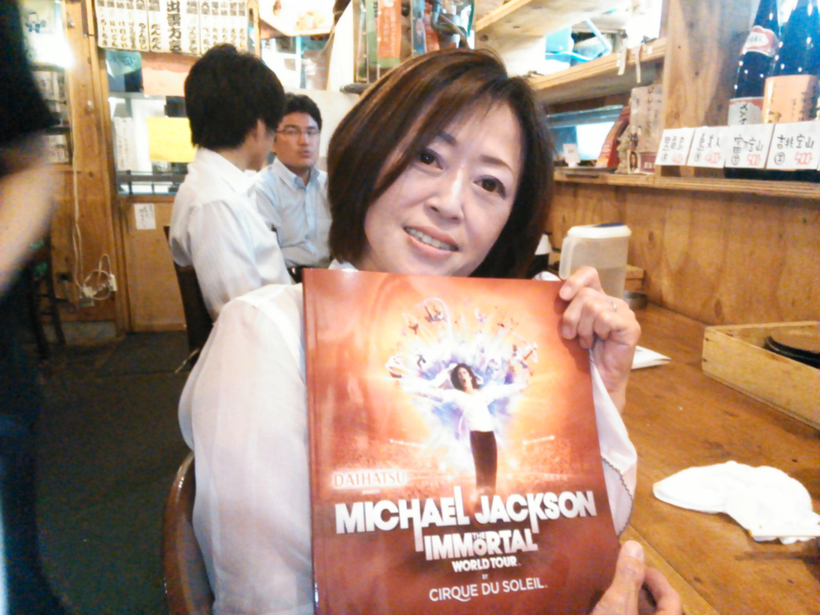 NCM_0431.JPG