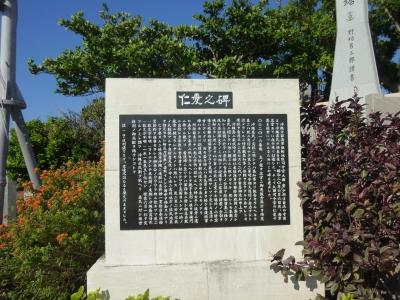 P1080467.JPG