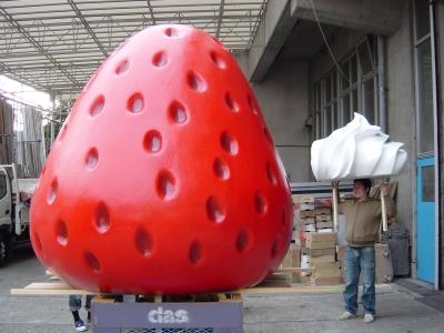 TMT_strawberry