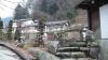 山梨 温泉