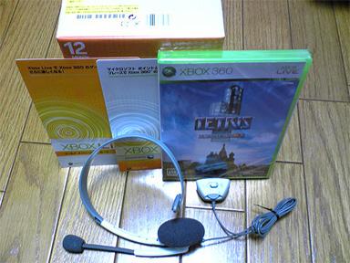 Xbox LIVE プレミアム ゴールドパック