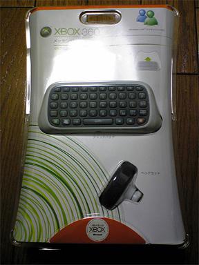 Xbox 360 メッセンジャー キット