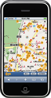 iphone fon map