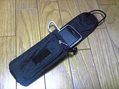 吉田カバン TRIP メガネケース