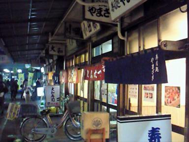 築地 市場 寿司大 すしだい