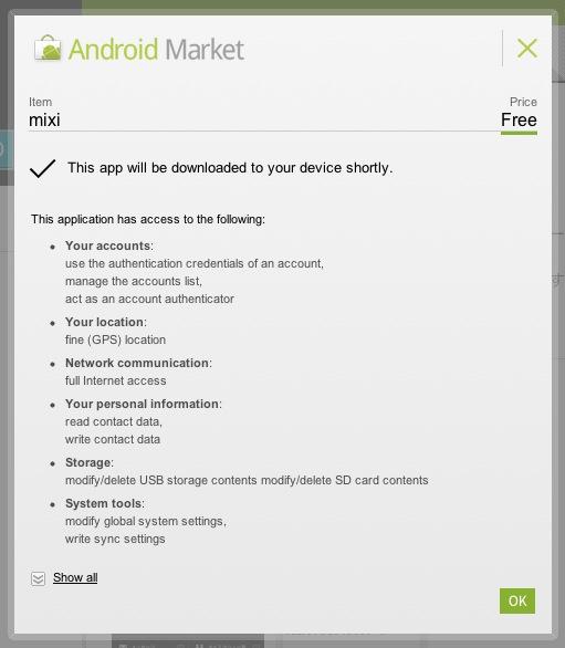 AndroidマーケットWeb版