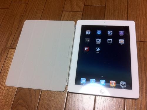 iPad2 Smart Cover