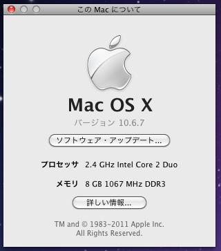 mac mini メモリ換装