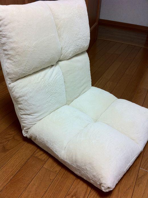 フロアチェア(座椅子) BELL