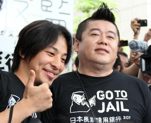 GO TO JAIL 堀江Tシャツ 収監