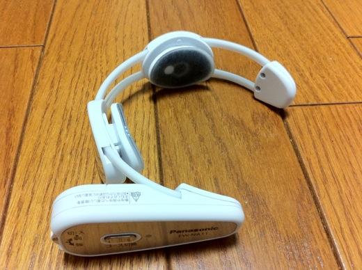 ネックリフレ EW-NA11 首専用 低周波治療器