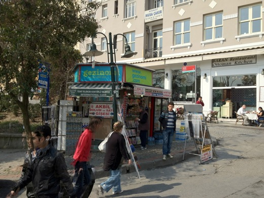 トルコ イスタンブール サッカー観戦 ガラタサライ Istanbul Kart イスタンブールカード