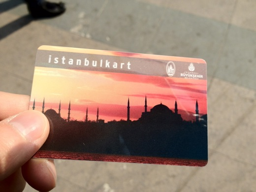 �ȥ륳 ��������֡��� ���å������� ���饿���饤 Istanbul Kart ��������֡��륫����
