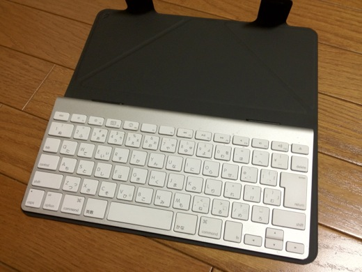 Incase Workstation for Apple Wireless Keyboard, iPad and iPad 2