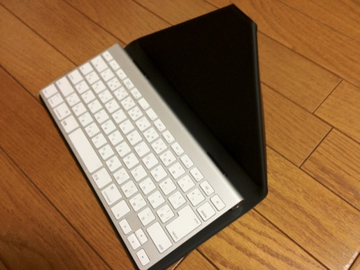 Incase Workstation for Apple Wireless Keyboard, iPad and iPad 2