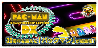 PAC-MAN CHAMPIONSHIP EDITION DX.