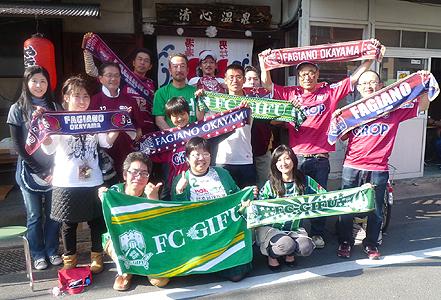 FC岐阜サポ−タ−