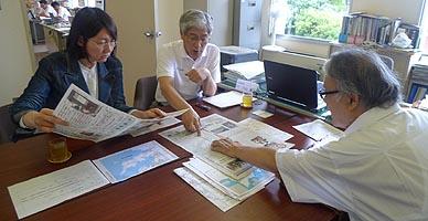 根浜復興支援実行委員会