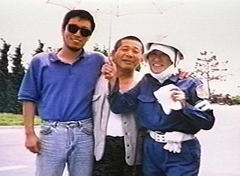 1992年の番頭