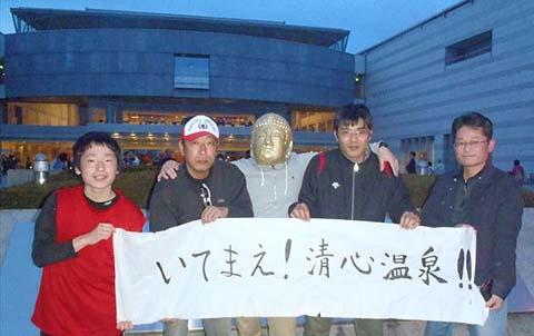 長渕剛LIVE2015