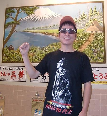 富士山と副社長