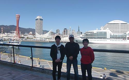 息子二人の「神戸卒業旅行」