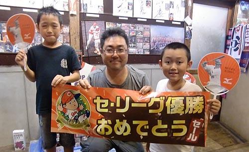 2016広島カ−プ優勝セ−ル