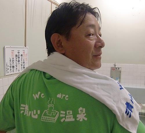 清心温泉オリジナルTシャツ