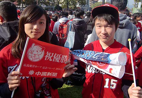 広島カープ優勝パレード2016