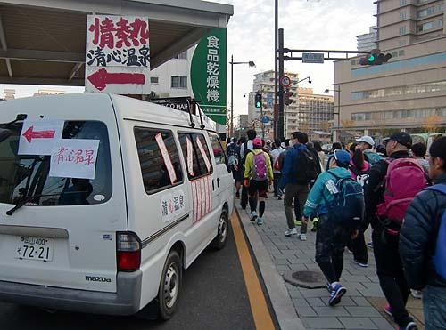 2016第2回岡山マラソン